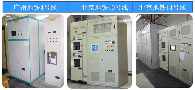 再生制动电能利用装置